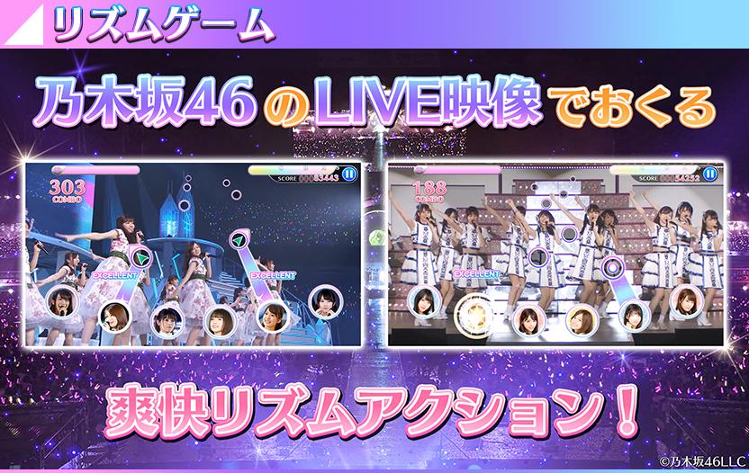 ゲーム紹介 リズムゲーム